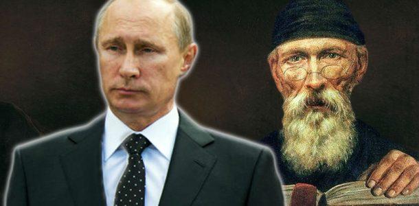 монах авель о будущем россии