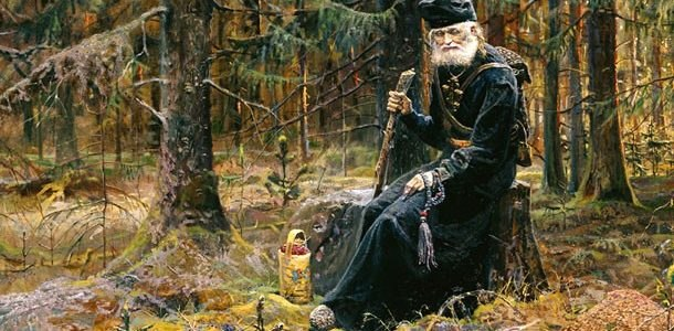монах авель что сбылось