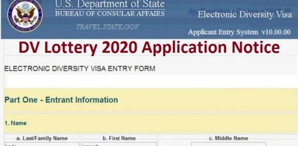 как правильно заполнить анкету на green card 2020