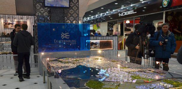 макет Екатеринбурга для ЭКСПО 2020