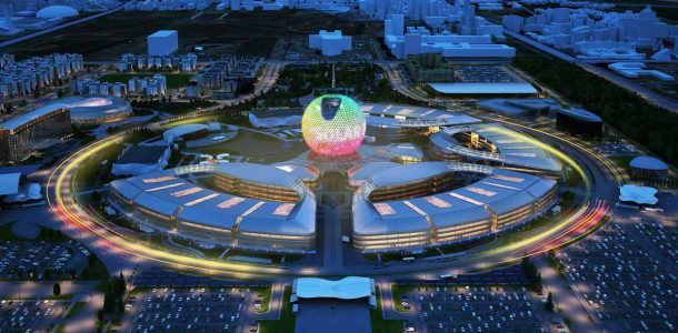 експо Астана 2017