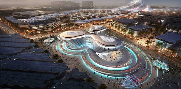 выставочный павильон Дубай