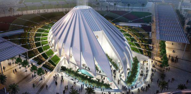 национальный павильон ОАЭ