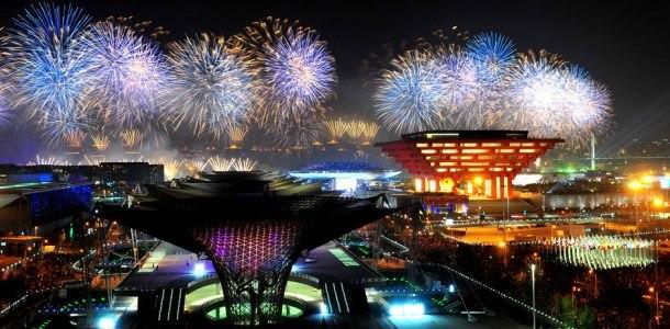 ЭКСПО Шанхай 2010