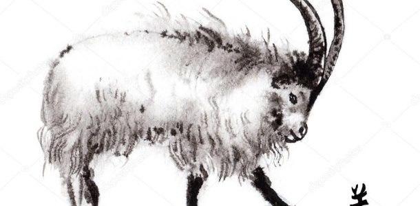 женщина коза гороскоп 2020
