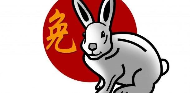 любовный гороскоп кролика на 2020 год