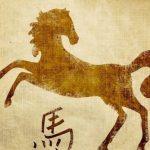 лошадь 2020 гороскоп