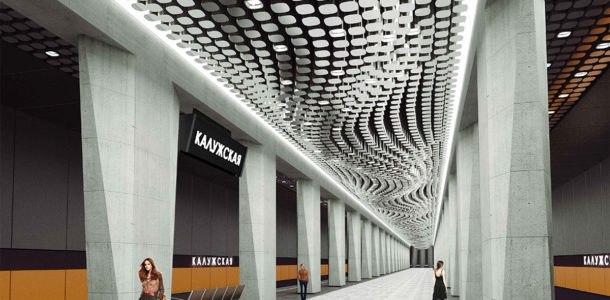 проект новой станции метро 2020 года