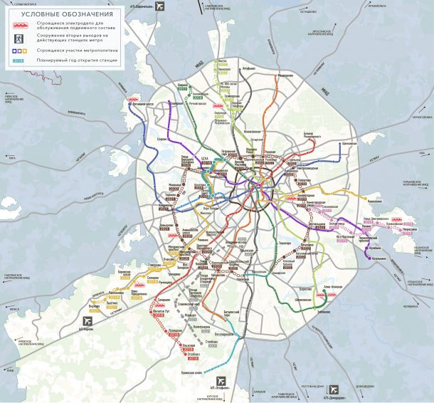 новая карта метро москвы 2020