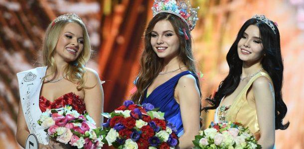 мисс россия факты о девушках