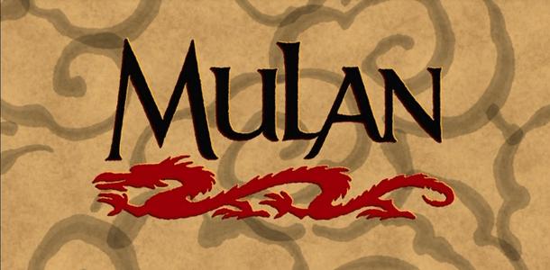 мулан 2020