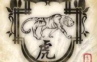 Восточный гороскоп на 2020 год для Тигра
