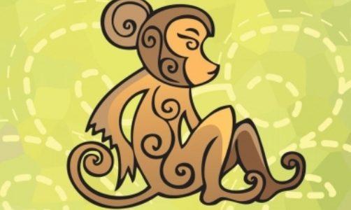 гороскоп женщина обезьяна 2020