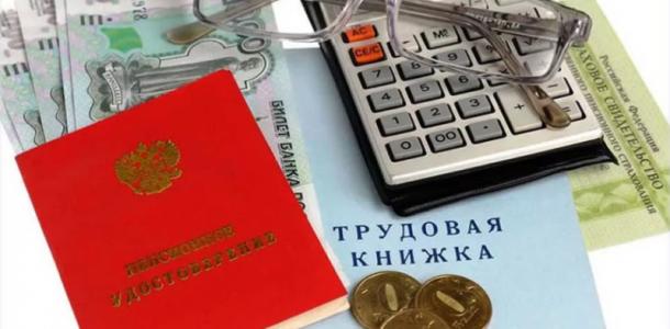 проблемы пенс реформы