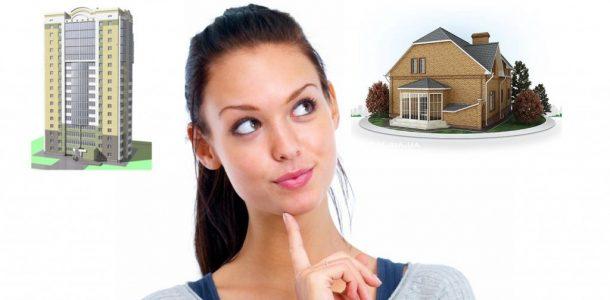 покупать ли квартиру