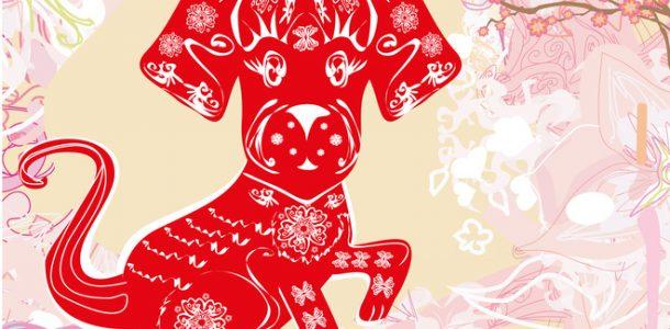 любовный гороскоп для собаки 2020