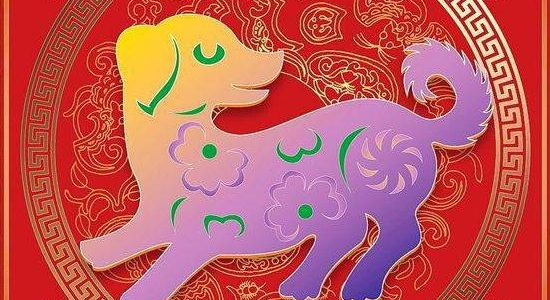восточный гороскоп женщина собака