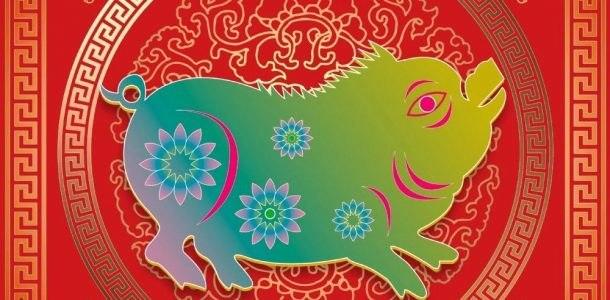 любовный гороскоп для свиньи