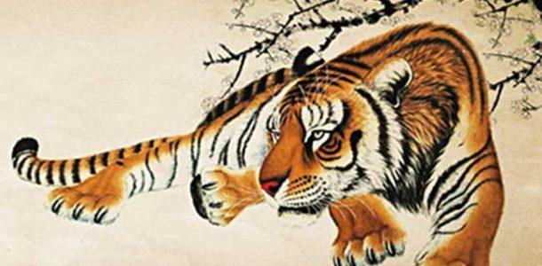 любовный гороскоп тигра на 2020 год