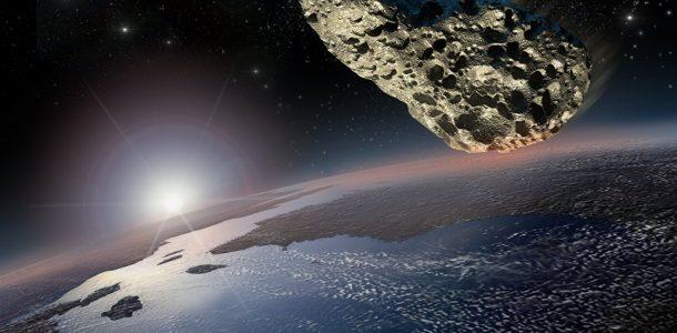 падение астероида 2020