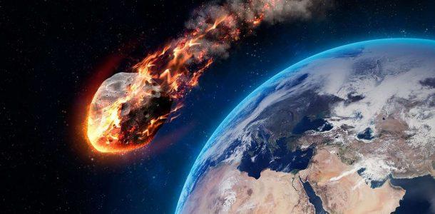 земля астероид 2020 новости