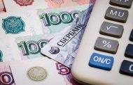 Бюджет Липецкой области на 2020 год