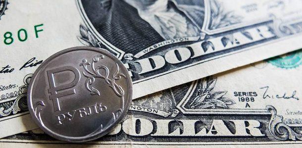 доллар вырастит или упадет