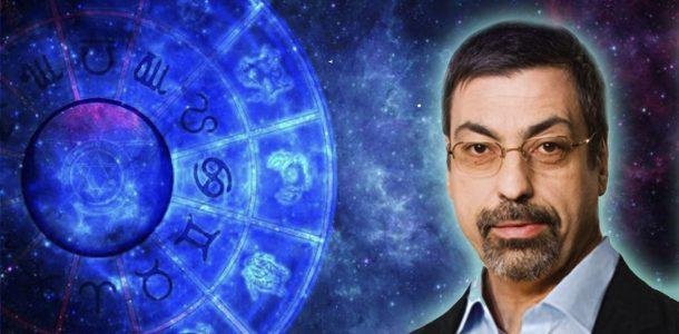 сбываются ли гороскопы