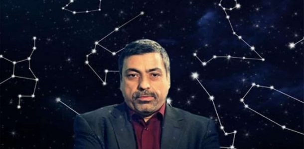астролог глоба 2020