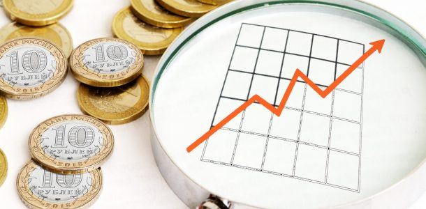 рост инфляции в 2020 году