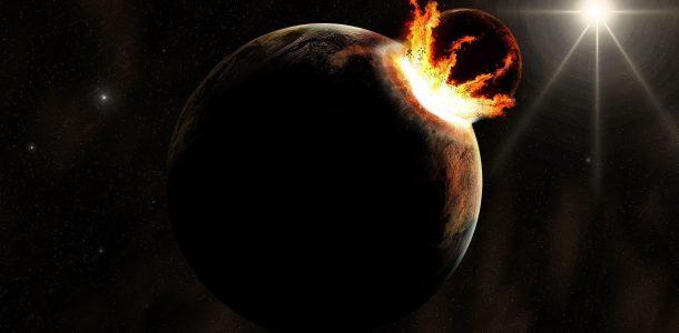 астероид конец света 2020