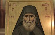 Предсказание святого Паисия Святогорца на 2020 год