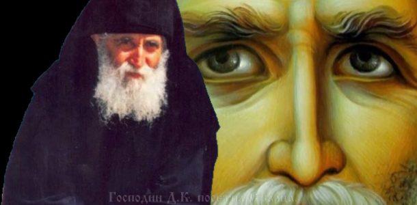 пророчества афонского паисия о россии