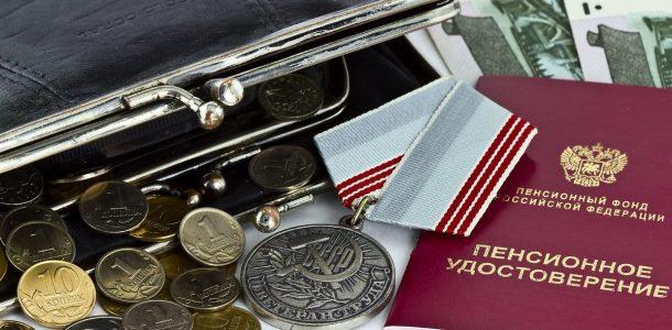 военная пенсия размер 2020