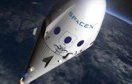 Частный космический корабль запустят на Луну в 2020 году