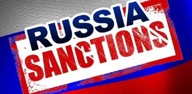 санкции против рф 2020