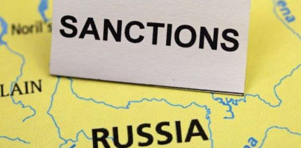 санкции против рф последние новости 2020