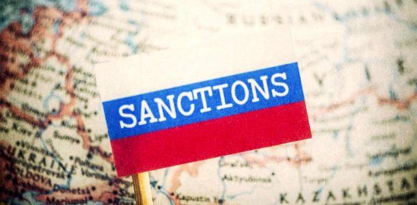 условия снятия санкций