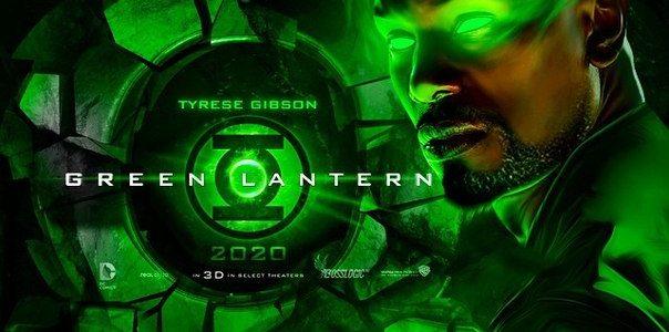 корпус зеленых фонарей 2020
