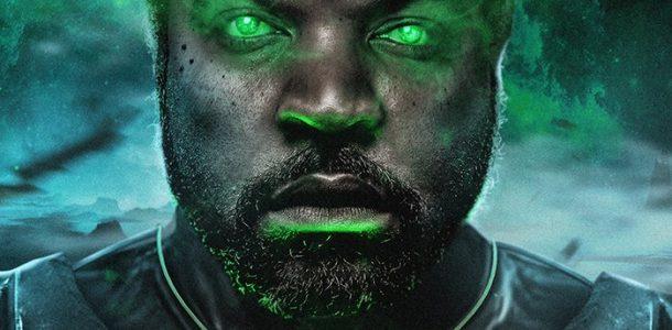 зеленый фонарь 2020