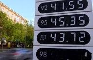 Повышение акцизов на бензин в 2020 году