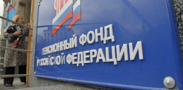 как получить 450000 рублей многодетным семьям