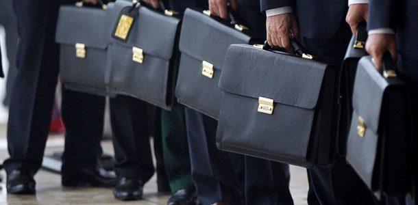 зарплата госслужащих в 2020 последние новости